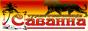 Туристична агенція Саванна